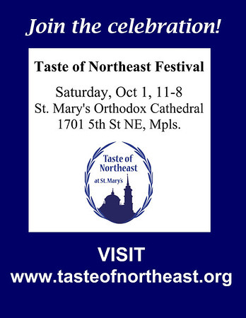 Taste of Northeast 2011