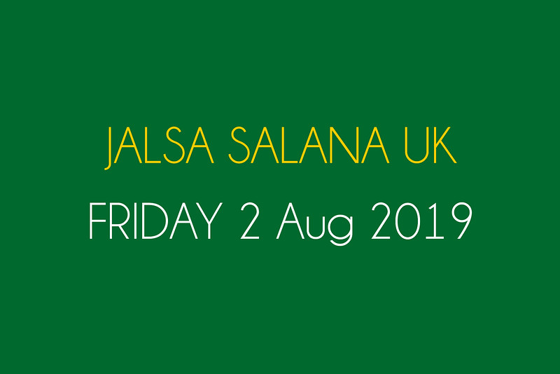 Friday Jalsa Salana UK