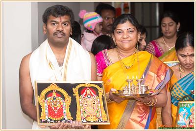 Narasimha Gruhapravesam