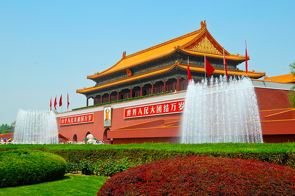 China Travel Images