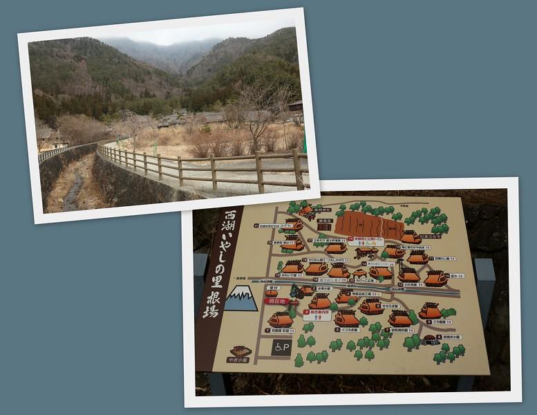Nemba Samurai Village