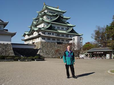Hamamatsu, 2003