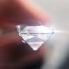 1.38ct French Cut Diamond GIA J VVS1 16