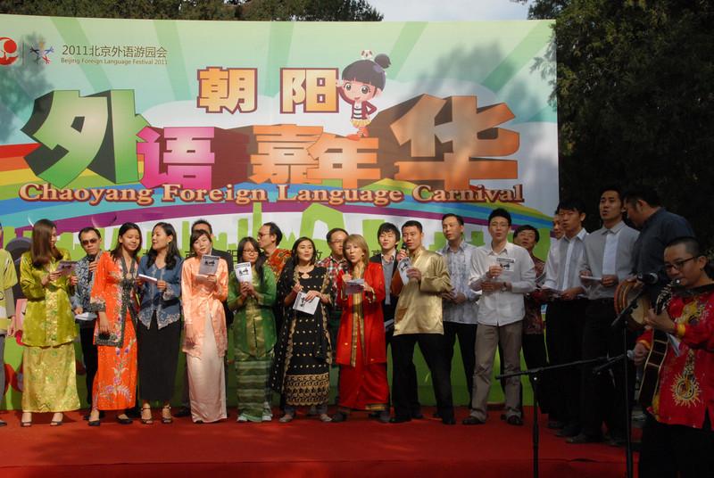 [20111015] Beijing Foreign Language Festival (68).JPG