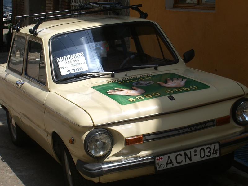 Car For Sale - Tbilisi, Georgia