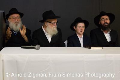 Zalman Engel Bar Mitzvah