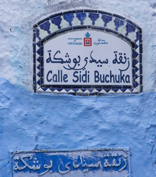 160922-012904-Morocco-9152.jpg