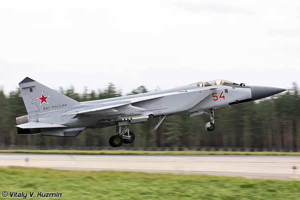790th Fighter Aviation Regiment flights, Khotilovo airbase