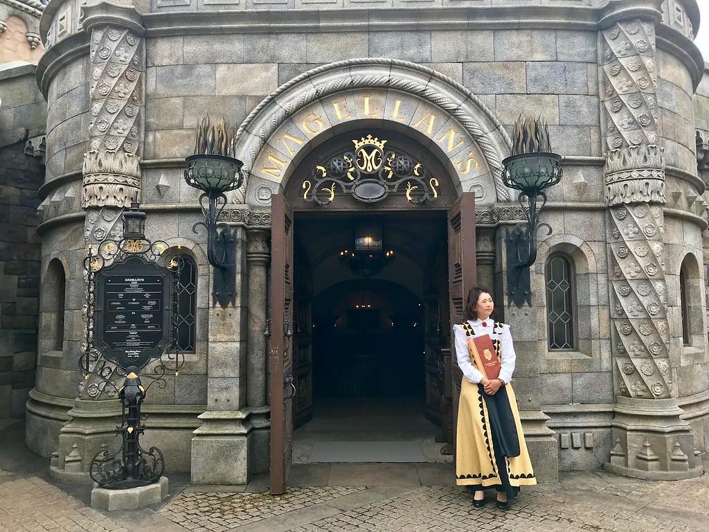 The entrance to Magellan's.