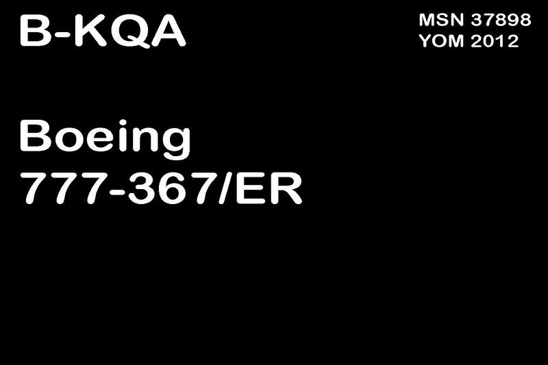 B-KQA-A-DanishAviationPhoto.jpg
