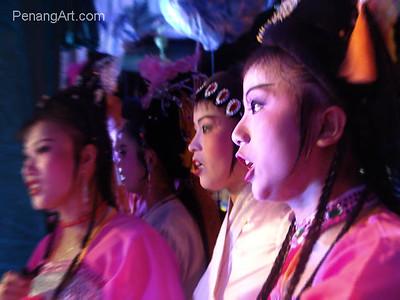 TiaoChiewPan 2005