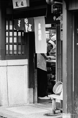 50 snapshots from Kyoto