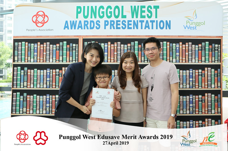 Punggol West EMB-22.jpg
