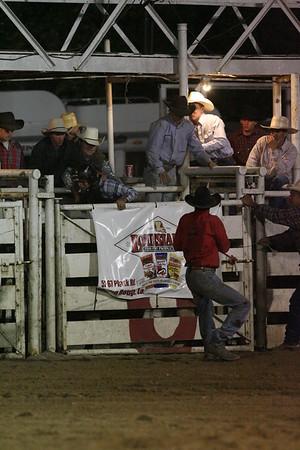 GSYR TSRA Rodeo 05/18/2007 Bull Riding Round 2