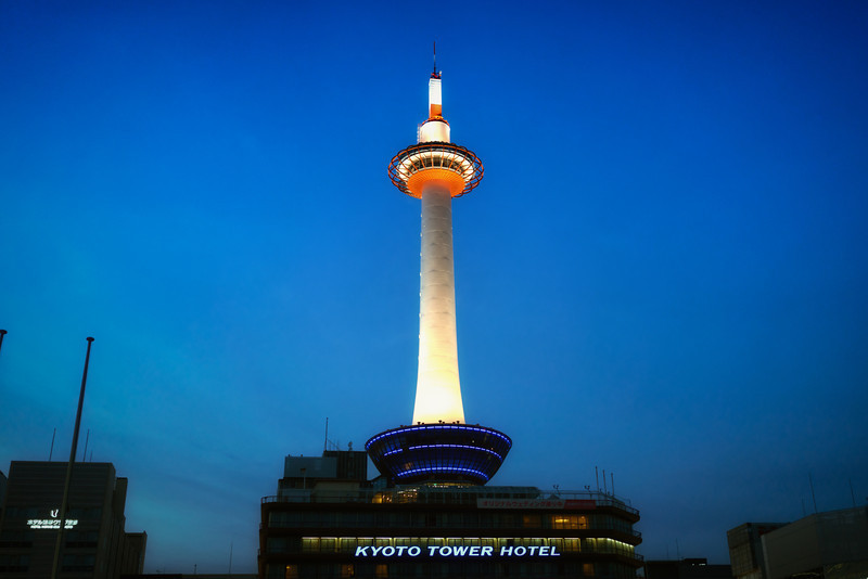 HDR Photo of Kyoto Tower