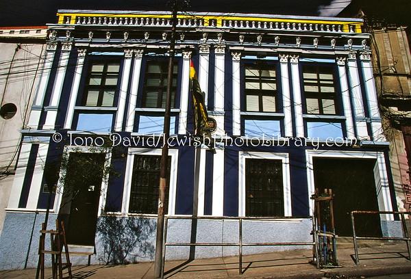 BOLIVIA, La Paz. Colegio Boliviano Israelita (8.2003)