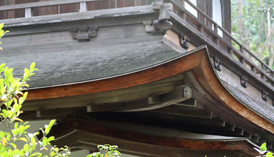 Kyoto - Ginkakuji - Philosophers Path - Nanzenji