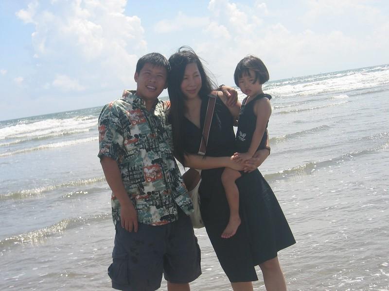 2004-10-family-Texas sea.jpeg