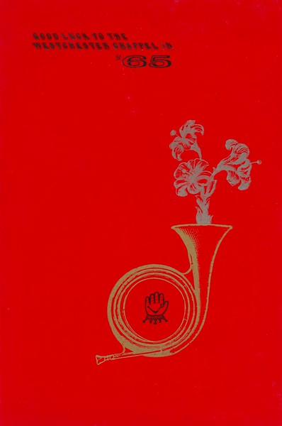 Cover, 1965, Glad Hand Press