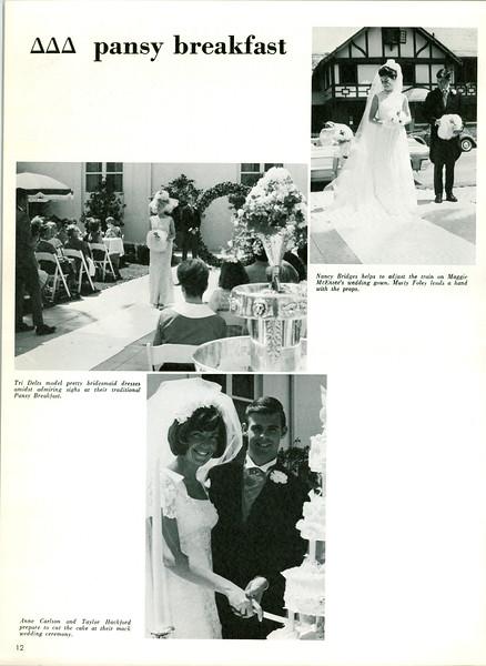 uschist-er-1966supp~0014.jpg
