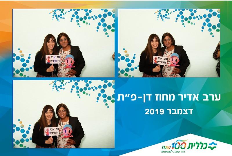 2019-12-18-76910.jpg