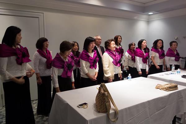 Japanese Commerce Association of Washington New Year Event