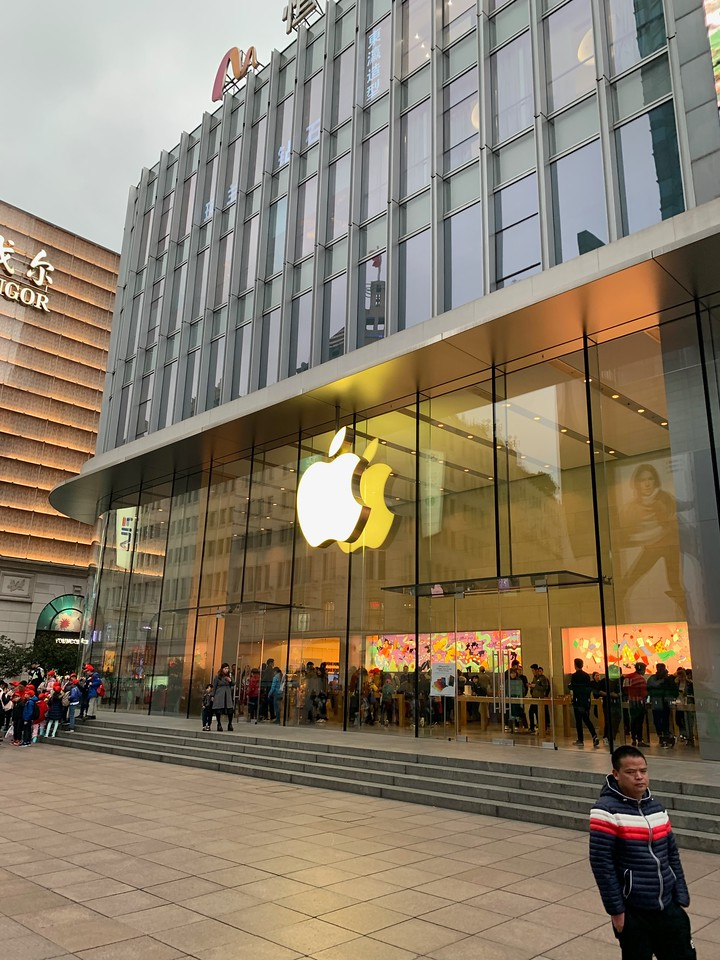 Apple Store at Nanjing Road in Shanghai
