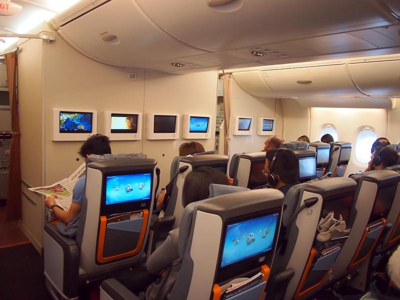 P8308210-premium-economy-cabin.JPG