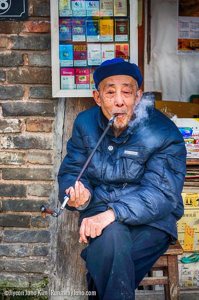 China--4.jpg