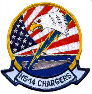 """HSC-14 """"The Chargers"""""""