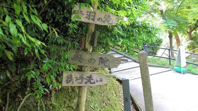 kiyomizudera75-1771726614-o_16822445481_o.jpg