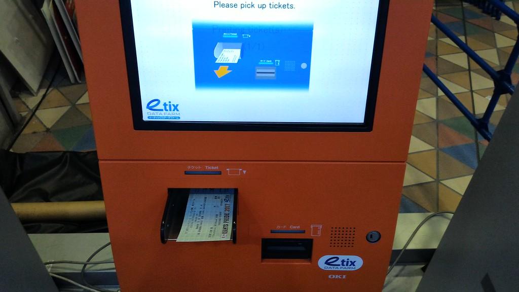 Printed Ticket in Machine