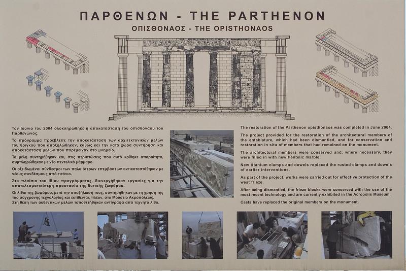 Parthnon Sign.jpg