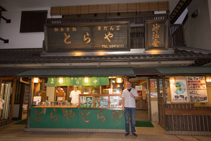 Posing in front of the famous Toraya shop.