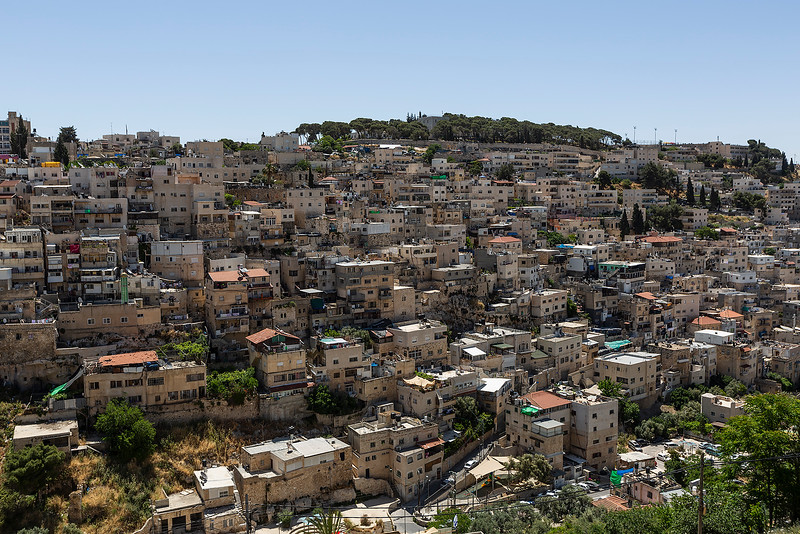 The city of David today