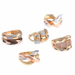 Pecsétgyűrűk, prizmás gyűrűk