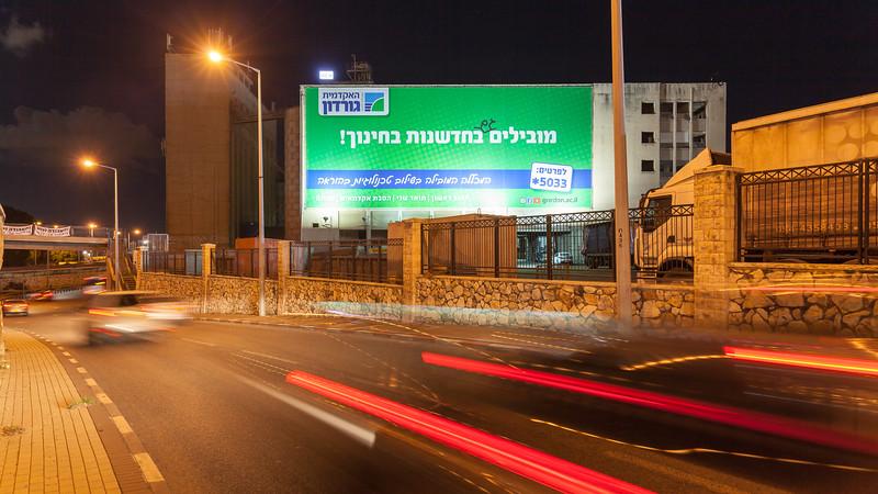 02-18-19-Huge-Gordon-Haifa-Big (17 of 31).jpg