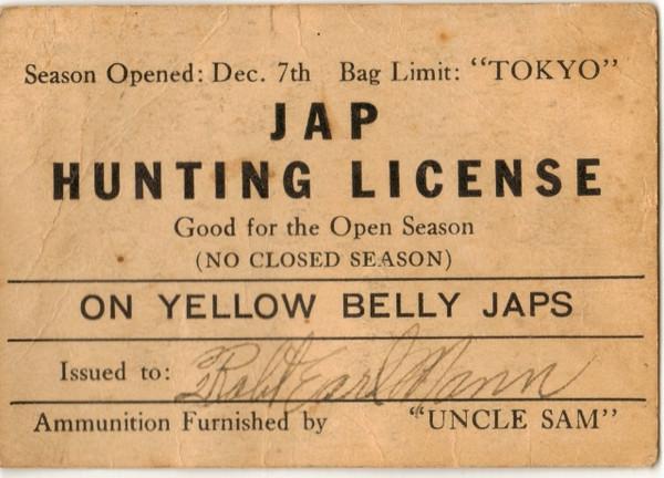 JAP-HUNTING-LICENCE.jpg