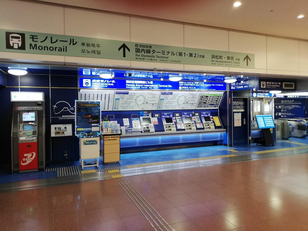 Tokyo Monorail ticket machines at Haneda