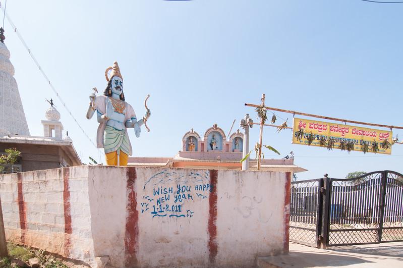 Bangalore-India-15449.jpg