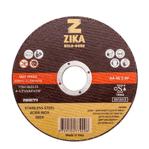 ZIKA Disk AA46SBF 115.jpg