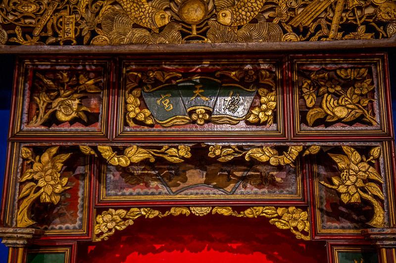 Chinese History Exhibit | June 2015