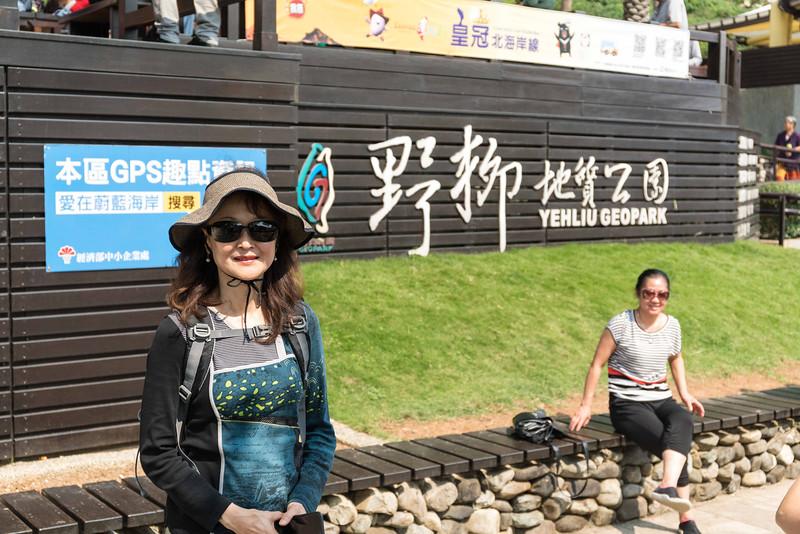 People_Taiwan008.jpg