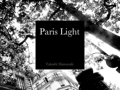 Paris Light