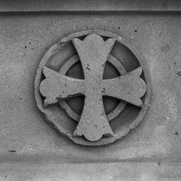 Stone Detail, Yankee Hill, Milwaukee