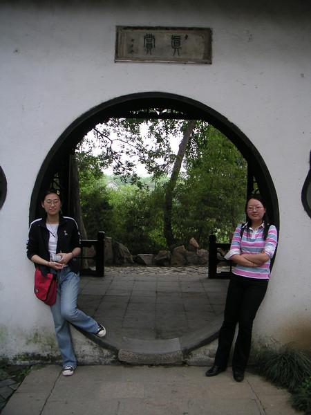 21 - Round Door.jpg