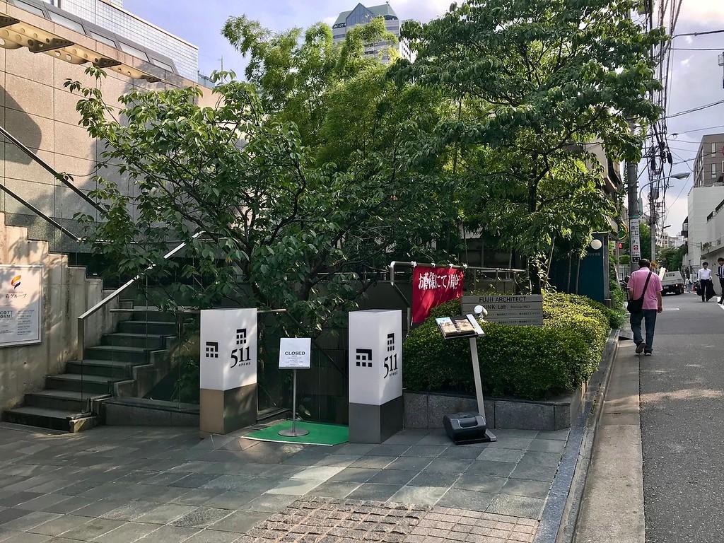 Kobe Beef Kaiseki 511