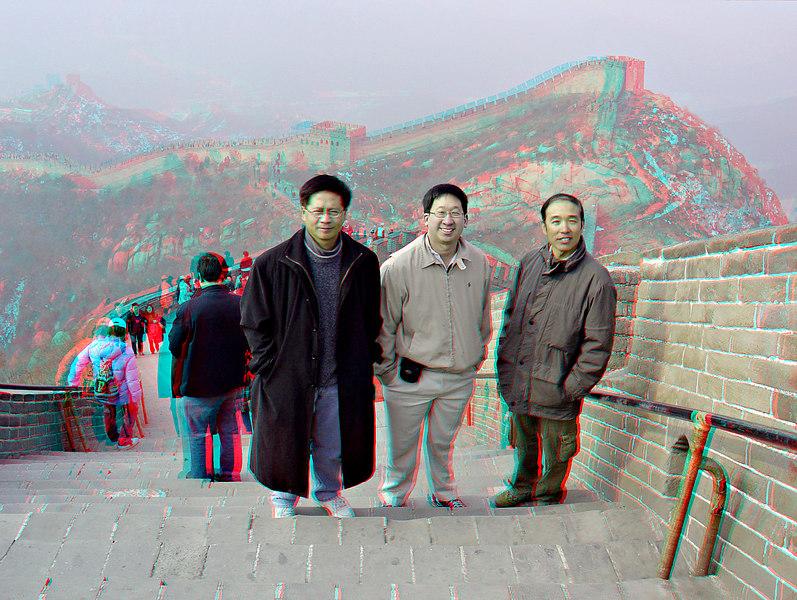 China2007_017_adj_smg.jpg