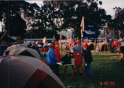3/30/1996 - Spring Camporee Event