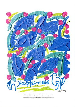 Paintings for Happiness  2018
